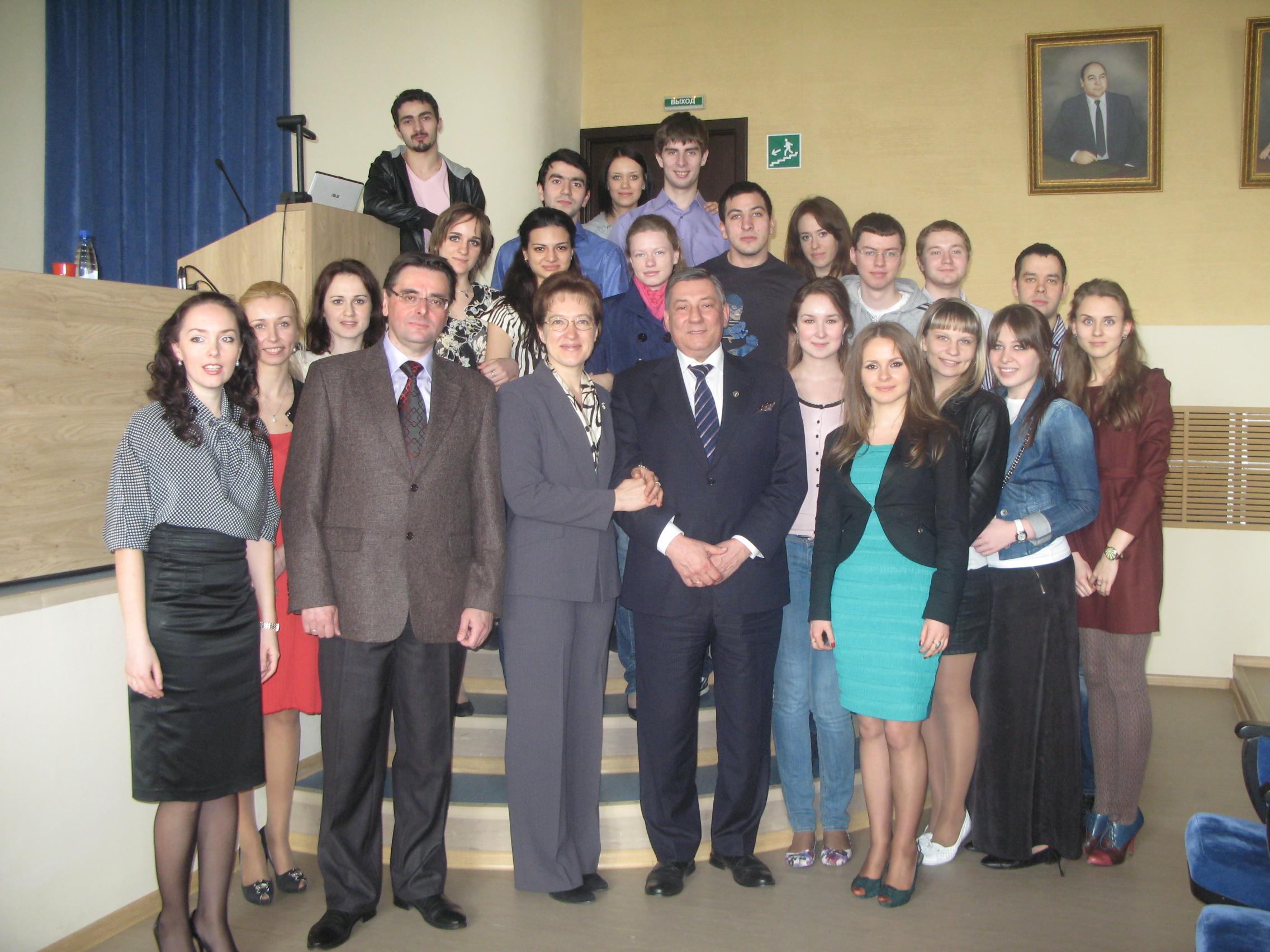 Конференция Учителя - Ученики - 2012