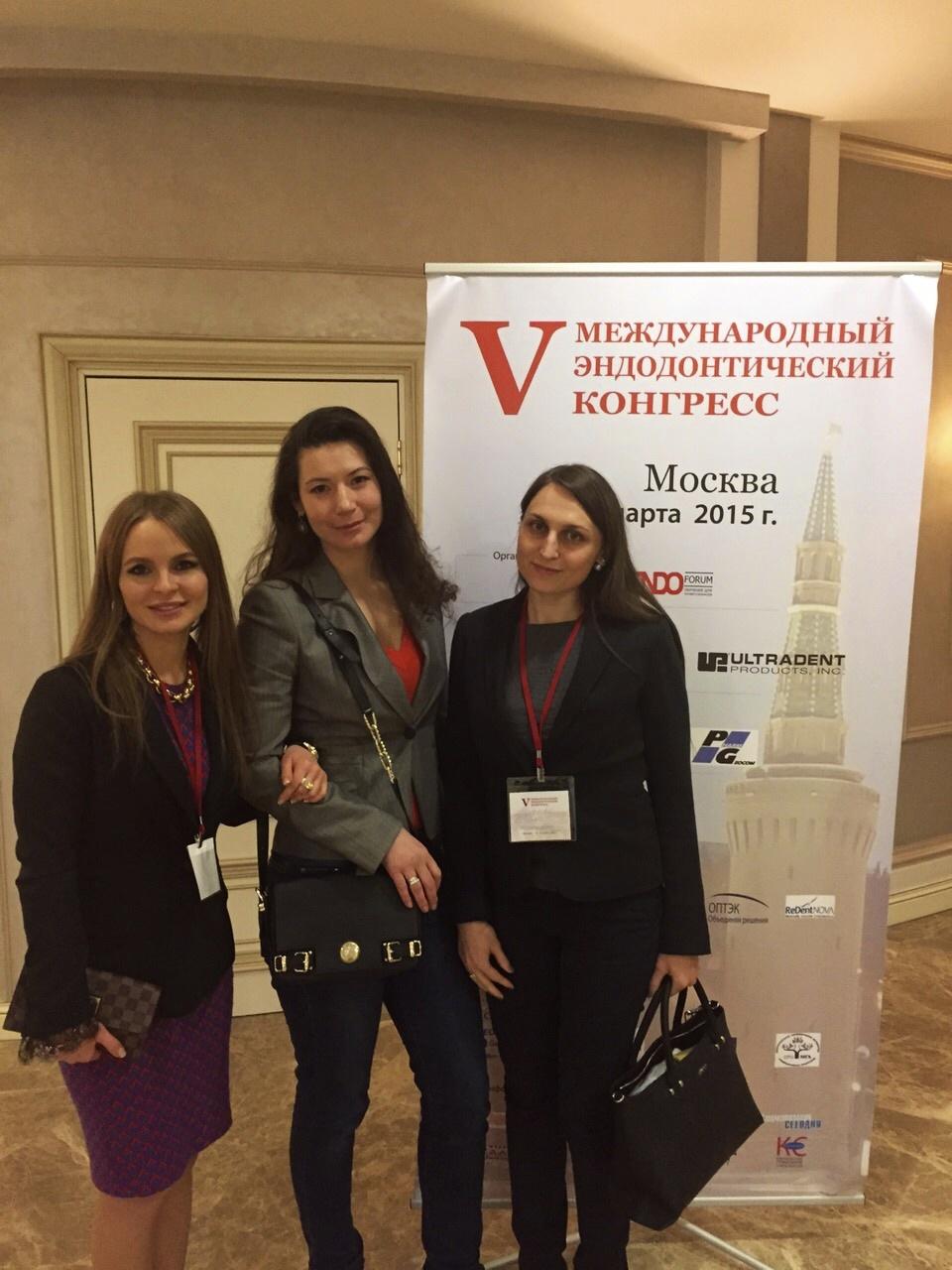 С коллегами Бархатовой Надеждой и Авдеенко Оксаной